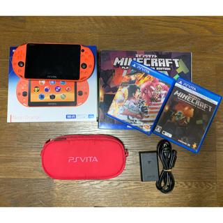 プレイステーション(PlayStation)のplaystation vita ソフト2本(携帯用ゲームソフト)