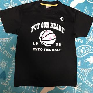 CONVERSE - ミニバス バスケ Tシャツ 150