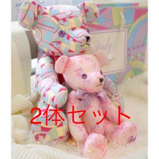 レディー(Rady)のRady ノベルティ マルチM 遊園地L の2体 セット ぬいぐるみ(ぬいぐるみ/人形)