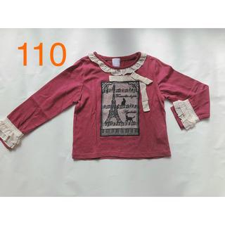 アクシーズファム(axes femme)のアクシーズファムキッズ♪お袖フリルのカットソー 110センチ(Tシャツ/カットソー)