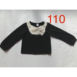 アクシーズファム(axes femme)のアクシーズファムキッズ♪胸元リボンのトップス 110センチ(Tシャツ/カットソー)