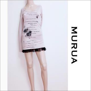 ムルーア(MURUA)のMURUA 裾チュール Tシャツ ワンピース チュニック♡マウジー エモダ(ミニワンピース)