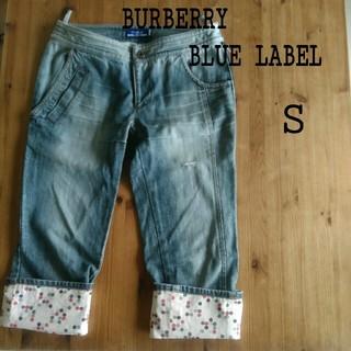 BURBERRY BLUE LABEL - バーバリーブルーレーベル デニム 七分丈 クロップドパンツ