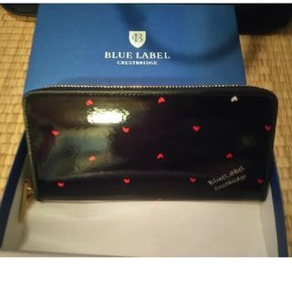 バーバリーブルーレーベル(BURBERRY BLUE LABEL)の新品  ブルーレーベル クレストブリッジ 長財布 ネイビーハート(財布)