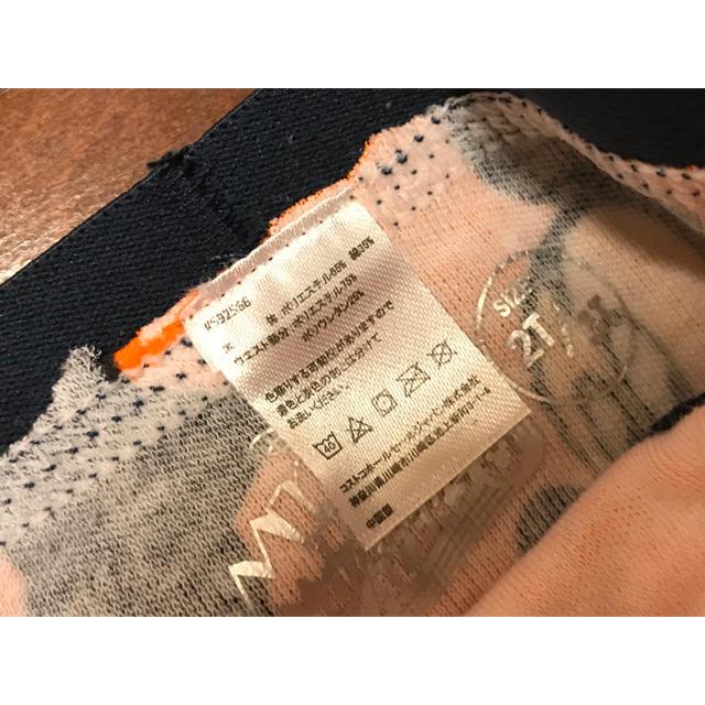 コストコ(コストコ)のディズニー ミッキーマウス 下着 パンツ 2T/3T キッズ/ベビー/マタニティのキッズ服 男の子用(90cm~)(下着)の商品写真