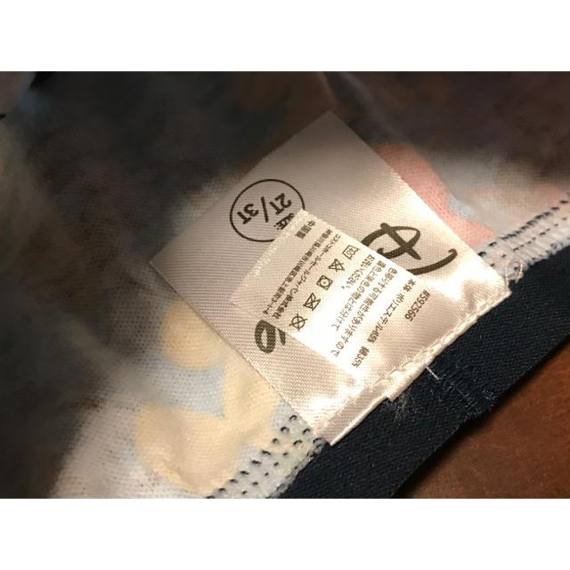 コストコ(コストコ)のディズニー ミッキーマウス 下着 パンツ 2T/3T キッズ/ベビー/マタニティのキッズ服男の子用(90cm~)(下着)の商品写真