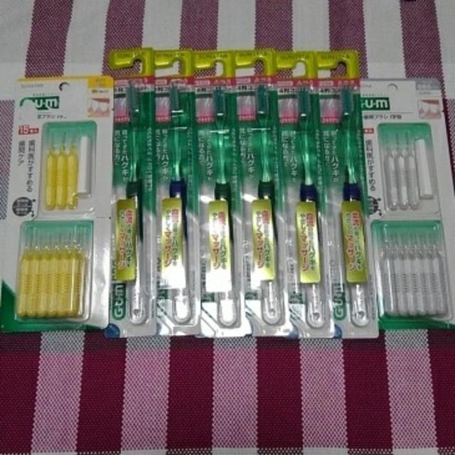 SUNSTAR(サンスター)のGUM PRO 歯ブラシ 歯間ブラシ コスメ/美容のオーラルケア(歯ブラシ/デンタルフロス)の商品写真