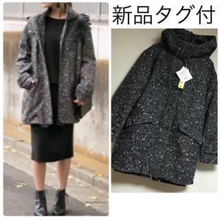 スライ(SLY)の定価14029円❤️【新品タグ付】SLYフード付きゆったりコート♡(その他)