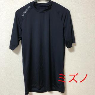 ミズノ(MIZUNO)のミズノ アンダーシャツ  半袖 値下げ対応可(ウェア)