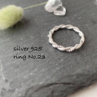 ring No.23♡silver925 3㎜ ツイストリング(リング(指輪))