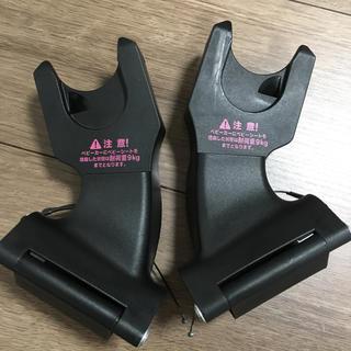 AIRBUGGY - エアバギー   アダプター マキシコシ airbuggy