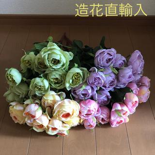 【現品限り】ローズブッシュ ピンク オレンジ グリーン パープル 造花4束 (その他)