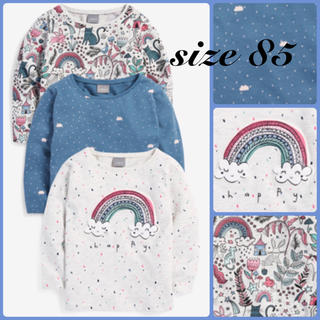 ネクスト(NEXT)の新作❁新品・size 85❁虹 プリント 長袖Tシャツ 3枚組❁next(シャツ/カットソー)