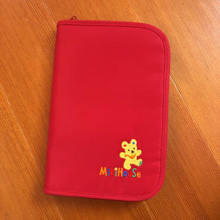ミキハウス(mikihouse)のヂヂ様 専用 ハウス 母子手帳ケース(母子手帳ケース)