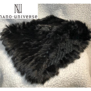 nano・universe - 【激安】nano universeナノユニバース スヌードラビットファー黒
