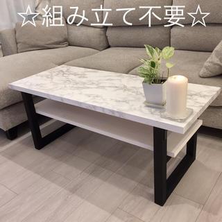 大理石調 棚付き テーブル ★ おしゃれ サイズオーダー ローテーブル 人気 (ローテーブル)