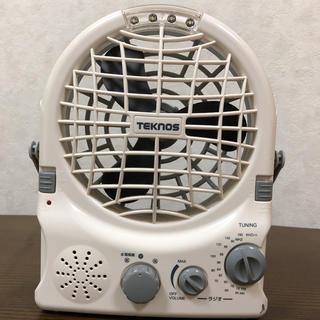 テクノス(TECHNOS)のTEKNOS 多機能充電式扇風機(扇風機)