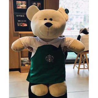 スターバックスコーヒー(Starbucks Coffee)のスタバ 80cm スーパー べアリスタ 進撃の巨熊 海外 ギフト 日本未発売 緑(ぬいぐるみ)