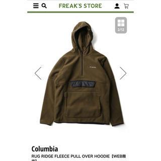 コロンビア(Columbia)のfreak's store x Columbia フリース(パーカー)