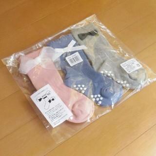 ベルメゾン - ☆新品未使用☆クルー丈ソックス3足セット(サイズ13~15cm)
