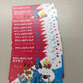 ポケモン(ポケモン)のポケモン 応募券 30枚(その他)
