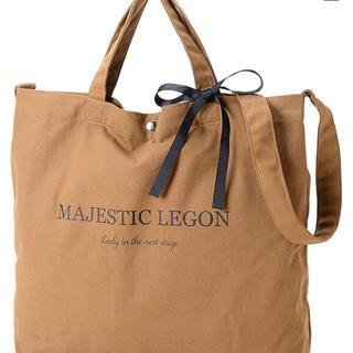 マジェスティックレゴン(MAJESTIC LEGON)のリボン付きロゴトート(トートバッグ)