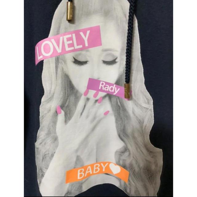 Rady(レディー)のLovely Baby ちゃん セットアップ レディースのレディース その他(その他)の商品写真