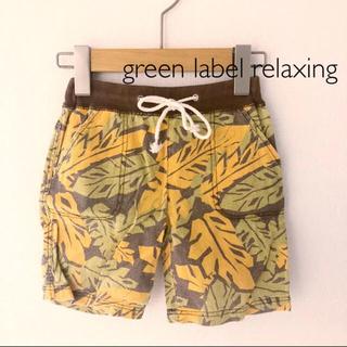グリーンレーベルリラクシング(green label relaxing)のgreen label relaxing キッズ ハーフパンツ 105サイズ(パンツ/スパッツ)