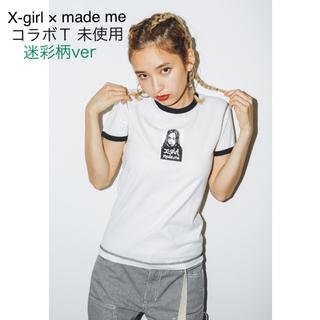 エックスガール(X-girl)のX-girl Tシャツ 迷彩柄(Tシャツ(半袖/袖なし))