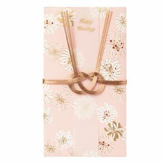 ポールアンドジョー(PAUL & JOE)の即日発送【新品・未使用】ポール&ジョー ご祝儀袋 祝儀袋 結婚式 ピンクb(ラッピング/包装)