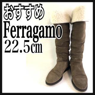 フェラガモ(Ferragamo)のおすすめ マイフェラガモ ムートンブーツ My Ferragamo 22.5cm(ブーツ)
