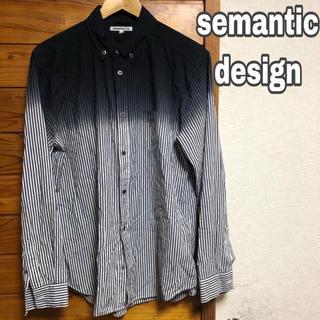セマンティックデザイン(semantic design)のsemantic design グラデーション ストライプ 長袖シャツ(シャツ)