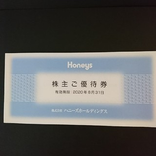 ハニーズ(HONEYS)のハニーズ株主優待券6000円分(500円✕12枚)(ショッピング)