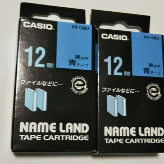 カシオ(CASIO)のCASIO ネームランド 12mm 黒文字 2個 青テープ(テープ/マスキングテープ)