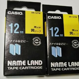 カシオ(CASIO)のCASIO ネームランド 12mm 黒文字 2個  黄テープ(テープ/マスキングテープ)