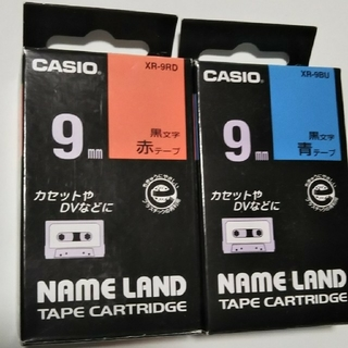 カシオ(CASIO)のCASIO ネームランド 9mm 黒文字 2個 (赤テープ1・青テープ1) (テープ/マスキングテープ)