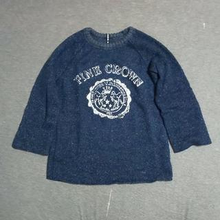 フィス(FITH)のFITH  カットソー  トレーナー 130(Tシャツ/カットソー)