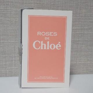 クロエ(Chloe)のChloe 香水 (試供品)(香水(女性用))