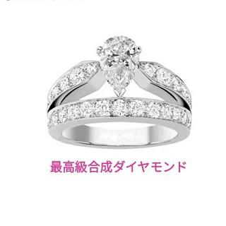 ショーメ(CHAUMET)の最高級合成ダイヤモンド/SONAダイヤモンドリング/ジョセフィーヌモチーフ(リング(指輪))