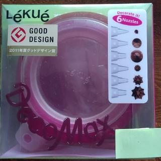 ルクエ(Lekue)のデコマックス(調理道具/製菓道具)