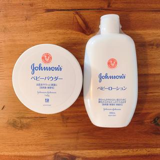 ジョンソン(Johnson's)の最終値下げ!!ジョンソン★ベビーパウダー&ローション(ベビーローション)