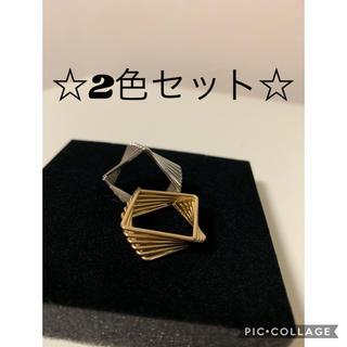 【2個セット】 リング メタル スパイラル スクエア デザイン(リング(指輪))