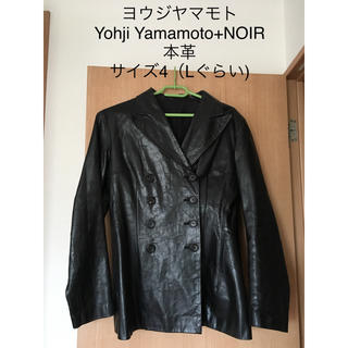 ヨウジヤマモト(Yohji Yamamoto)の【ヨウジヤマモト Yohji Yamamoto+NOIR】本革レザージャケットL(テーラードジャケット)