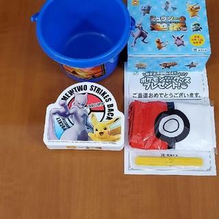 ポケモン - ポケモン オリジナルお弁当箱&モンスターボール巾着&ポケモンバケツセット