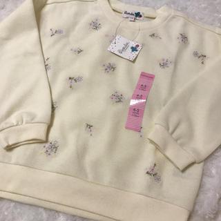 マザウェイズ(motherways)の新品♡マザウェイズ お花刺繍入りニット♡  スーリーやメゾピアノ好きにも(ニット)