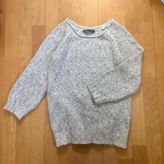 ナイスクラップ(NICE CLAUP)のゆるニット セーター オフホワイト ミックスカラー(ニット/セーター)