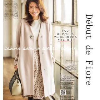 デビュードフィオレ(Debut de Fiore)のデビュードフィオレ♡ダルメシアンスカート♡サイズ38(ひざ丈スカート)