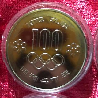 オリジナル(Original)のコイン ホルダー コイン ケース コレクション ケース 8ケ 送料無料(貨幣)