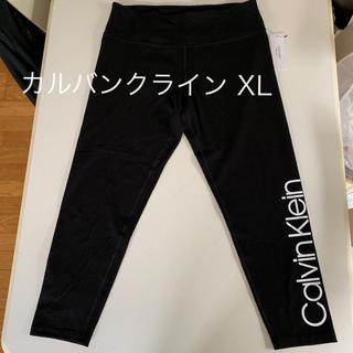 カルバンクライン(Calvin Klein)のカルバンクライン トミーバッグ2点 ゆめかな様 専用です(レギンス/スパッツ)