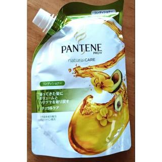 パンテーン(PANTENE)のPANTENE PRO-V naturalCARE コンディショナー 詰替用(コンディショナー/リンス)